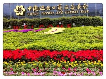121st Canton Fair Kicks off in Guangzhou (PRNewsfoto/Canton Fair)