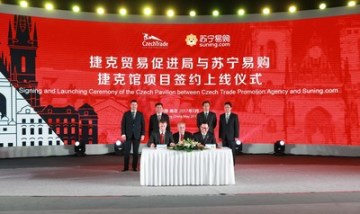 Signing and Launching Ceremony of the Czech Pavilion between Czech Trade Promotion Agency and Suning.com (PRNewsfoto/Suning Holdings Group)