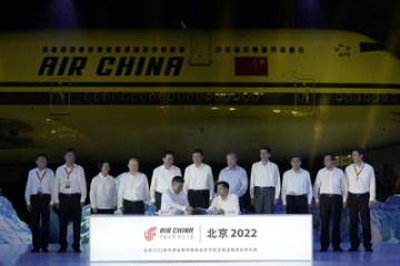 Air China: Official Passenger Air Transportation Services Partner for Beijing 2022 (PRNewsfoto/Air China)