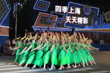 Luoyang National Peony Art Troupe (PRNewsfoto/Shanghai Municipal Tourism Admi)