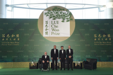 LUI Che Woo Prize - Prize for World Civilisation held its second Prize Presentation Ceremony on 3 October 2017. From left: Sir Philip Craven, President of International Paralympic Committee (IPC), representing IPC, Positive Energy Prize Laureate; Mr. Xie Zhenhua, Sustainability Prize Laureate; Dr. Lui Che Woo, Prize Founder; Mr. Chris Jochnick, President and CEO of Landesa, representing Landesa, Welfare Betterment Prize Laureate. (PRNewsfoto/LUI Che Woo Prize Limited)