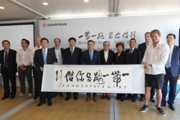 Belt and Road With You (PRNewsfoto/Dongfeng Motor Corporation)
