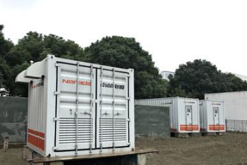 (PRNewsfoto/Narada Power Source Co.,Ltd)