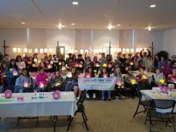 Lotus Lantern Festival (Yeon deung hoe) Traditional Paper Lantern Workshop on U.S. West Coast (PRNewsfoto/Yeon deung hoe Preservation Com)