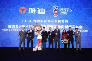 Společnost Yadea byla jmenována Regionálním podporovatelem Světového poháru FIFA™ 2018 v Asii