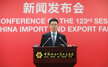 Xu Bing, zástupce ředitele China Foreign Trade Center (PRNewsfoto/Canton Fair)