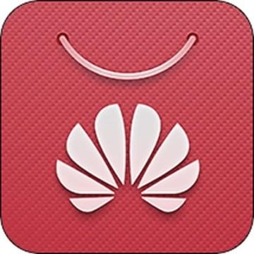 AppGallery ICON (PRNewsfoto/Huawei)