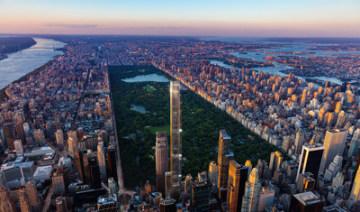 Central Park Tower, nejvyšší rezidenční budova na světě, zahajuje prodej (PRNewsfoto/Extell Development Company)