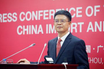 Xu Bing, zástupce generálního ředitele Čínského centra pro zahraniční obchod zdůraznil přednosti 124. čínského veletrhu importu a exportu