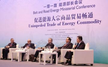 Zhu Gongshan, předseda představenstva skupiny GCL, na mezinárodním Fóru o energetických přechodech v roce 2018