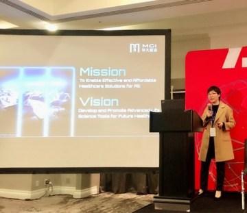 MGI\\'s COO Dr. Jiang Hui at the 37th annual J.P. Morgan Healthcare