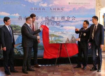 V Praze se konala výstava fotografií zobrazující krásu čínských Žlutých hor (Chuang-šan)