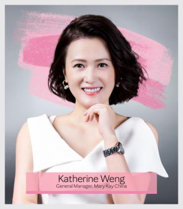 Katherine Weng