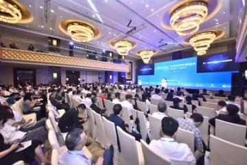 V Čcheng-tu v jihozápadní Číně byl zahájen Summit endogenního růstu podniků