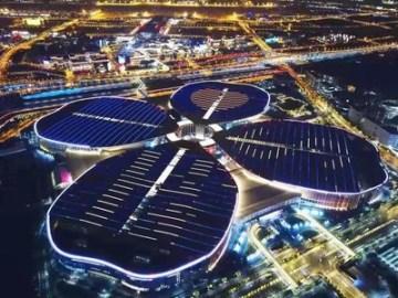 Národní výstavní a kongresové centrum (Šanghaj)