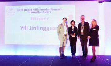 Produkt značky Jinlingguan společnosti Yili získal ve Spojeném království cenu za mezinárodní inovaci