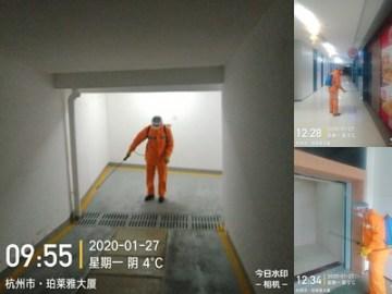Dezinfekce a sterilizace budovy společnosti Proya  (PRNewsfoto/Proya)