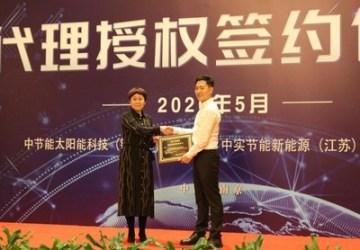 Předseda představenstva CECEP Solar Energy Technology (ZhenJiang) Li Jingnan uděluje plaketu o zámořském prodeji svých modulů generální ředitelce Zhongshi Solar Energy Saving & Resources (Jiangsu) Ge Xianglin