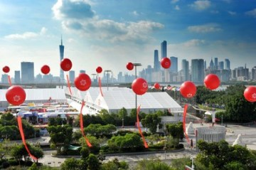 123. kantonský veletrh se bude konat v dubnu v Guangzhou (PRNewsfoto/Canton Fair)