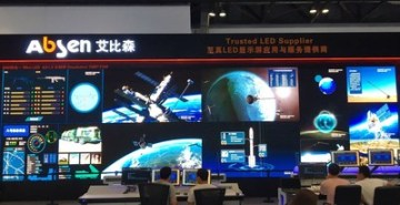 Společnost Absen bude na výstavě ISLE 2020 zářit díky novým řešením LED displejů