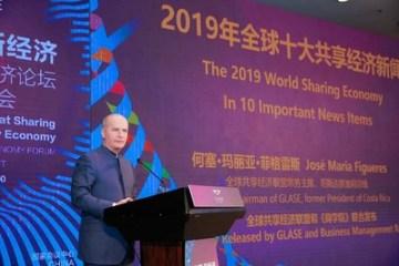 """Jose Maria Figueres, výkonný předseda aliance GLASE a bývalý prezident Kostariky, oznámil na summitu seznam """"10 nejdůležitějších globálních zpráv o sdílené ekonomice v roce 2019\"""