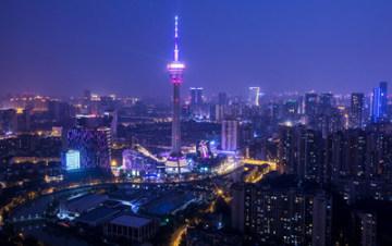 Pohled na noční scenérii města Čcheng-tu