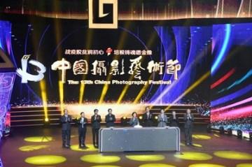 Zahajovací ceremoniál 13. Festivalu čínské fotografie 20. prosince 2020.