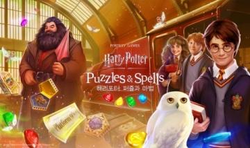 Zynga zahájila prodej hry Harry Potter: Puzzles & Spells v Jižní Koreji (Grafika: Business Wire)
